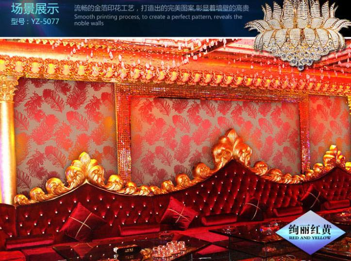 2014 new gold wallpaper Entertainment KTV Bar backdrop blue golden peacock feathers red george fink encyclopedia of stress four volume set
