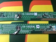 19-100254L 19-100255R LCD Panel PCB Parts A Pair