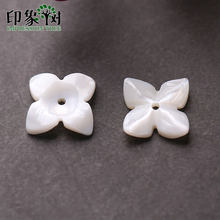 5pcs 12mm/14mm Pure Natural White Four Petals 3D Flower Beads Carven Shell Caps For Necklace Earring DIY Jewelry Making 19051(China)