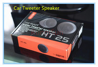 HT25 Car 12V Tweeter Speaker