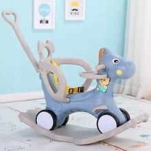 Детское кресло-качалка, детская лошадка-качалка, деревянная многофункциональная музыкальная игрушка