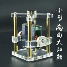 Two-sided magnetic levitation solar motor, Creative suspension ornaments, Scientific gifts