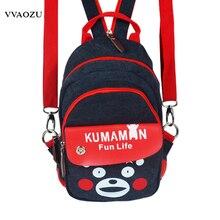 Японии аниме Кумамон медведь рюкзаки мультфильм холст Kawaii Мини Рюкзак мешок школы Школьный Сумки Груди