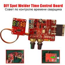 DIY Time Control Board 40A/100A for Spot Welder  Updating Current Controller with Digital Display Battery Spot Welder Machine ny d04 40a 100a digital display spot welding machine controller time panel board oct10