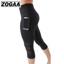 ZOGAA Women Pocket Leggings Push Up Fitness Net Yarn Sporting Workout Leggins Elastic High Waist Slim Jogging Pants Female