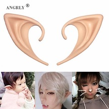 Hot Latex Prosthetic Fairy Pixie Elf Ear Halloween Costume Monster Ears Alien Cosplay Stage Props Festive Party Supplies