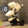 Aulon baby stroller golden frame All black leather 360 baby stroller  high view baby car white leather brown leather
