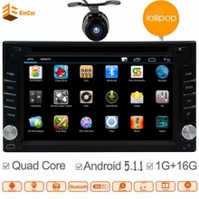 Double 2 din Android 5.1.1 Quad Core Universal Car Radio DVD GPS Navigation Bluetooth Support 3G DVR Camera wifi in dash car gps