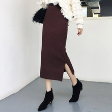 Womens Knitted Pure Color High Waist Slit A Midi Skirt