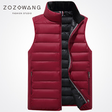 Zozowang solid new plus size shout stand collar loose autumn winter vest men fashion zipper pocket lovers waist coat