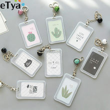 eTya Women Credit Card Holder Bag Cartoon Cute Cactus Student Card Cover Bag Bank Bus ID Bank Fruit Plant Cover Case Keychain(China)