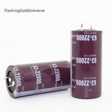 63V 22000UF 22000UF 63V גבוהה תדר ארוך חיים אלקטרוליטי קבלים נפח: 35X50MM 35X60MM