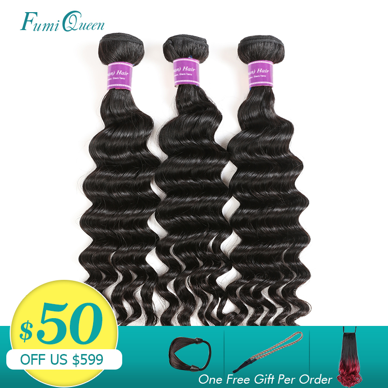 Ali Fumi Queen Hair Products Brazilian Virgin Hair Natural Wave 3Pcs Lot Hair Bundles Natural Color 100% Human Hair Weaving