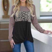 Женская свободная футболка с леопардовым принтом, длинный рукав, круглый вырез, Лоскутная рубашка с узлом, уличная