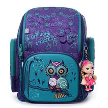 Delune 2020 3D Cartoon Owl Pattern Backpack for Girls Boys Students School