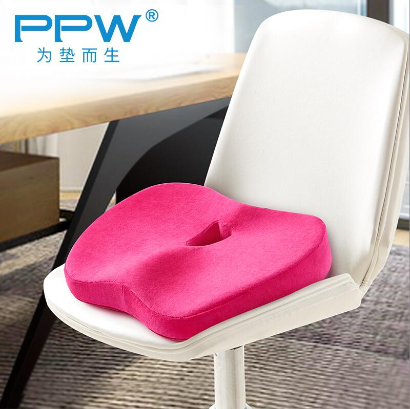 Ppw New Coccyx Orthopedic Seat Cushion For Chair Car Office Home Bottom Seats Mage Breathable Beautiful Ocks
