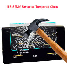 Myslc Tempered Glass Screen for Onever 2 din 7 inch Car FM Radio MP3 MP5