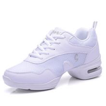 2018 New Arrival Height Increase Light Dance Shoes Lady Mesh Soft wedge dance Sneakers women zapatos de baile latino mujer 7314