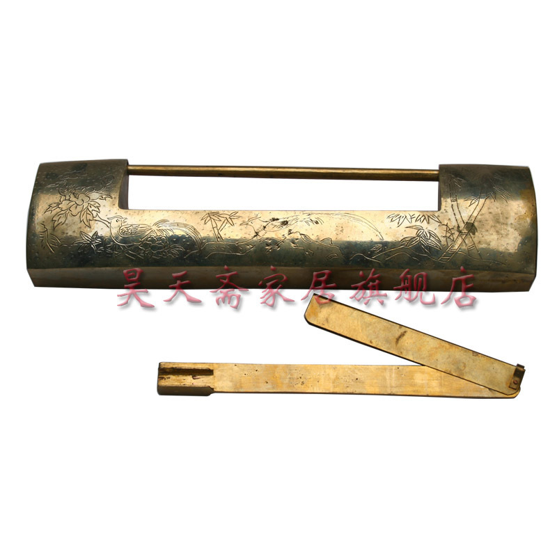 [Haotian vegetarian] antique copper lock / Ming and Qing antique furniture, brass fittings / Chinese decoration copper fittings wholesale antique copper plug pin fittings chinese furniture