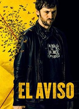 《警告》2018年西班牙剧情,惊悚电影在线观看