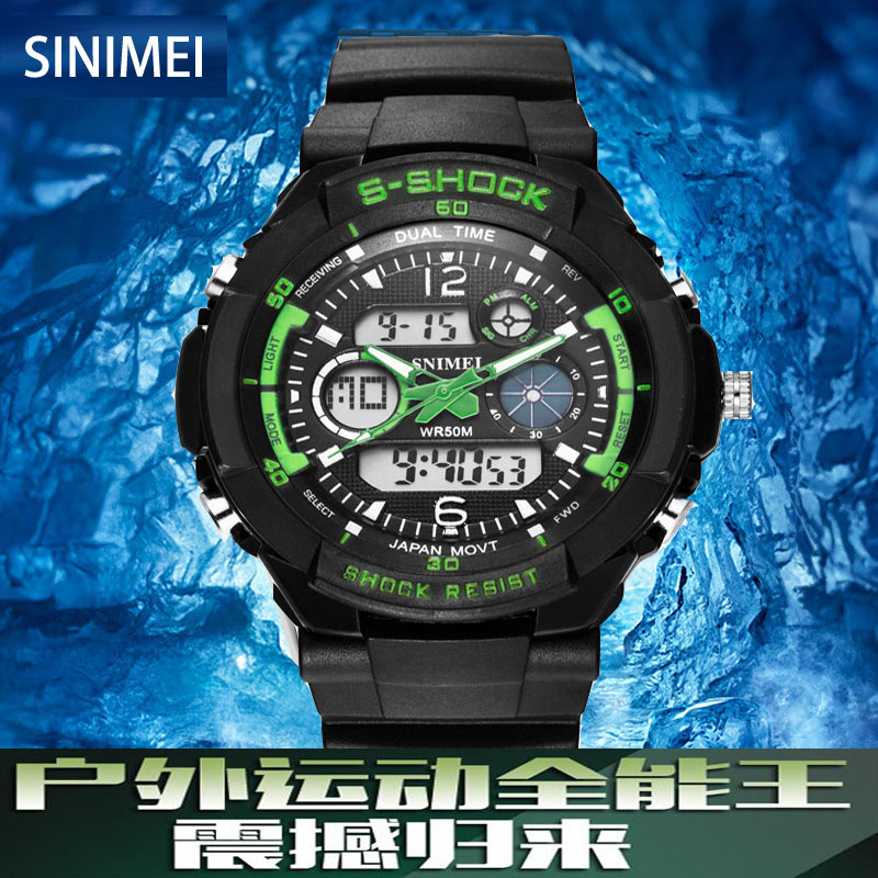 snimei brand sports watches fashion casual watches men 39 s s shock quartz wristwatch analog. Black Bedroom Furniture Sets. Home Design Ideas