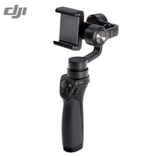 Original DJI Osmo Handheld 4K Camera and 3-Axis Gimbal Aerial Photography Newly capatible with DJI  Osmo X5 camera