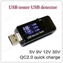 USB тестер-измеритель для аккумулятора напряжение тока QC 2,0 быстрое зарядное устройство Мобильная мощность 5 в 12 В 20 в 30 В+ сопротивление нагрузки резистор модуль 2A