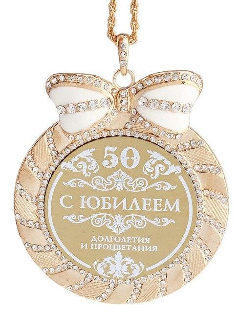 50 Years Wedding Anniversary Gift Medal Military Russian Rhinestone Badge Golden Holder