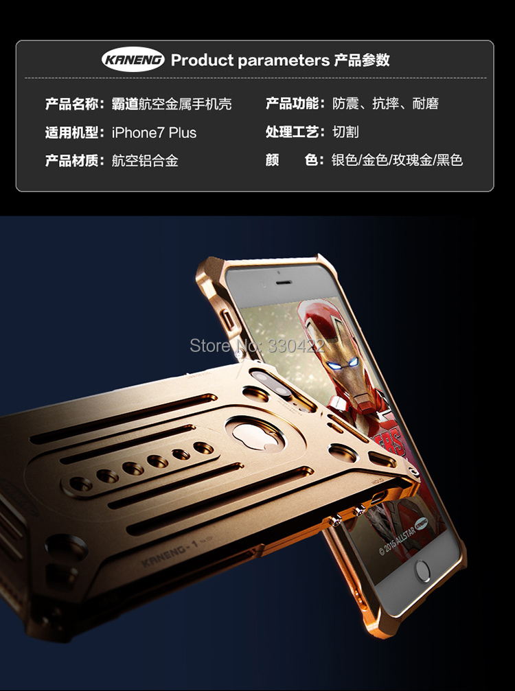 iphone 7 plus(7).jpg