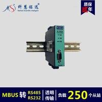 Klasy przemysłowej MBUS na RS232 485 Konwerter 250 Obciążenia Moduł Transmisji