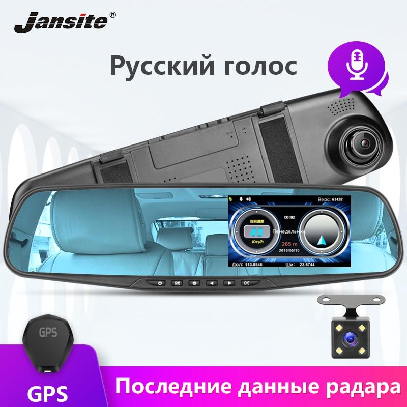 Jansite 4,3 Dash cam 3 в 1 Радар детектор Автомобильный видеорегистратор электронный Dog recorder gps трекер детектор камера для России с задней камерой