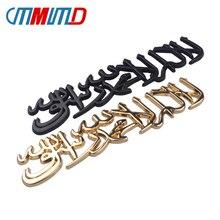 Estilo do carro 3d etiqueta de metal muçulmano islâmico shahada corpo do carro tronco emblema marca lateral decoração etiqueta da motocicleta acessórios