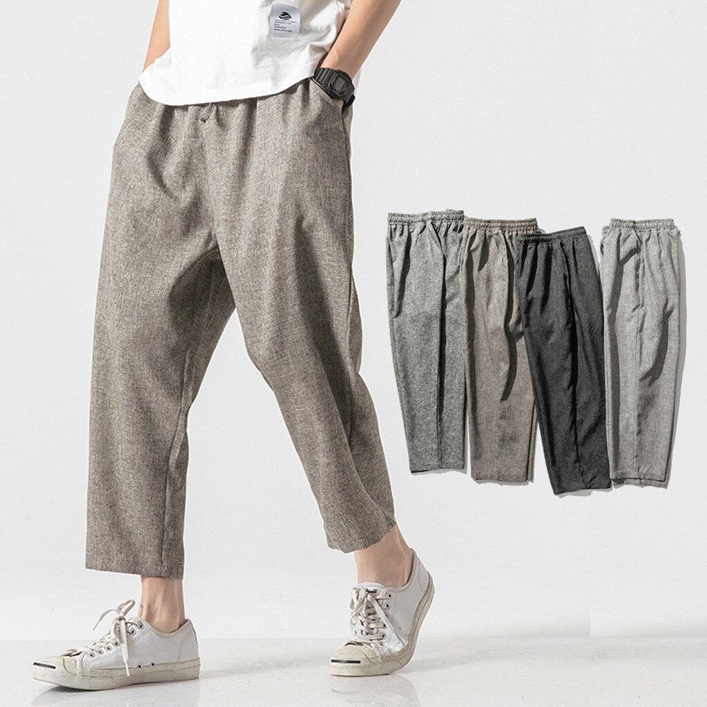 Light Gray art.MOD21 Men/'s Wide Leg Pants Col