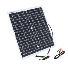 Boguang elastyczny panel słoneczny 20w panele ogniwa słoneczne moduł ogniwa DC do samochodu jacht światła RV 12v bateria łódź 5v ładowarka zewnętrzna tanie tanio Monokryształów krzemu 420*330*3 mm 11120
