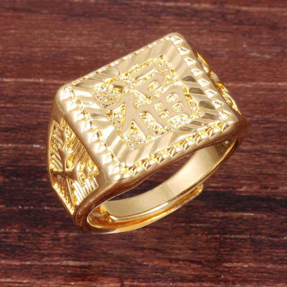 Pure Gold Color Good Fortune Bliss Blessing Chinese Letter Men\'s ...