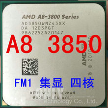 AMD AMD Athlon II X4 651 4MB 32nm 100W .0GHz Quad-Core Socket FM1 CPU Processor