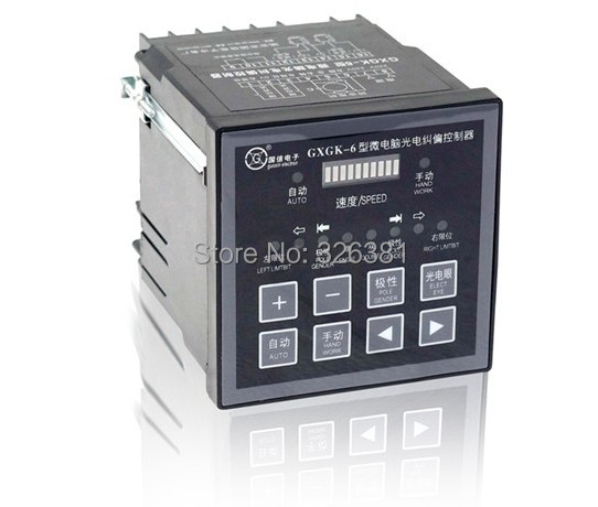 GXGK-6 PHOTO-ELECTRICITY TRACING RECTIFIER EPC electricity market reform