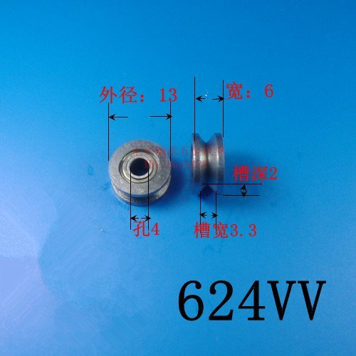 Walking guide rail groove of type V V U groove pulley bearings embedded 624VV 4*13*6m