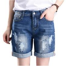 Большой Размеры джинсовые шорты прямые свободные джинсы отверстие для женщин 55-100 кг(China (Mainland))