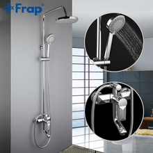 FRAP Shower Faucets round contemporary style bathroom shower faucet bath mixer with ABS head set bathtub