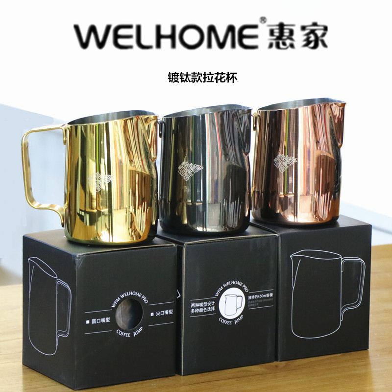 450cc Professional Europa Milk jug / Milk Foaming Jug/milk pitcher/milk jar Luxe coat lattte art pitcher/Latte coffee tool eupa stainless steel 500ml espresso coffee latte art cylinder pitcher barista craft latte milk frothing jug household