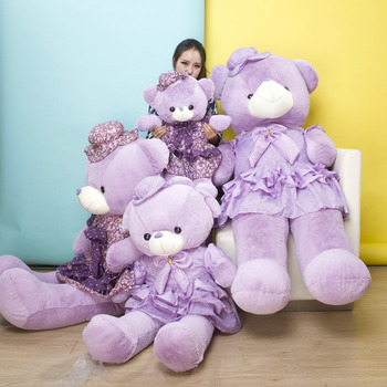 Purple Soft Teddy Bear Doll Skirt Dressed bear Stuffed Plush toy  Gift for kids