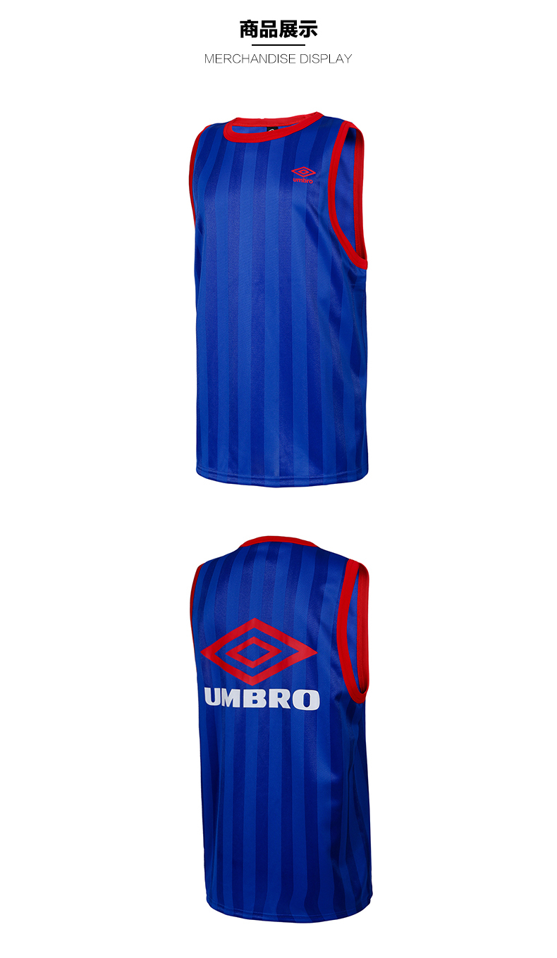 4f15e499f UMBRO 2018 Male Ventilation Sleeveless Vest Sport Soccer Jerseys Set ...