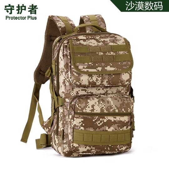 Prix pour 25L Chasse Tactique Sac À Dos Militaire Sac À Dos Vitesse MOLLE Voyage Sac Assault Pack de Sac À Dos Camping Trekking