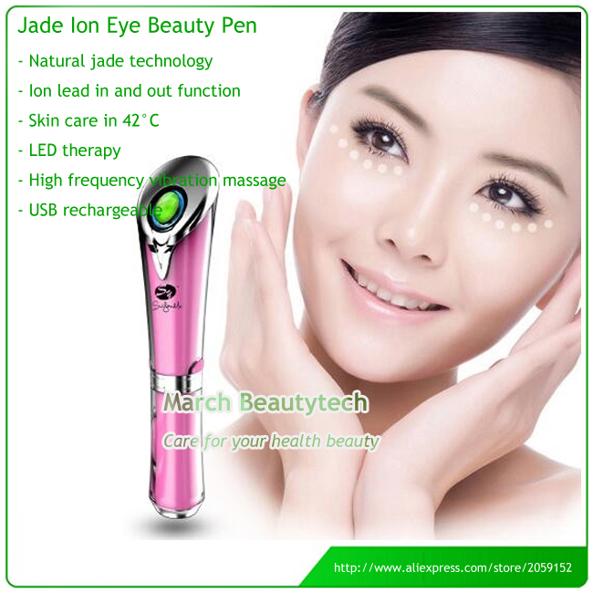 New Jade Ion Eye Care Massage USB Electric Vibration Eye Wrinkle Massager Pen healthsweet 24k gold mini massage device electric eye massager facial vibration thin face magic stick anti bag pouch wrinkle pen