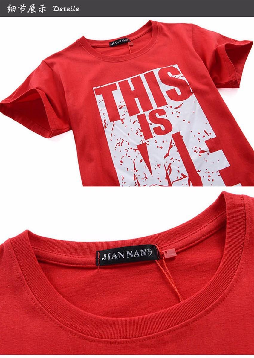 HTB17D2aHFXXXXXiapXXq6xXFXXXc - Brand Men T-shirt Swag T-Shirt boyfriend gift ideas