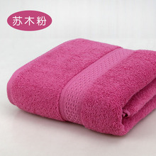 New 70x140cm  Bath Towel Set for men and women Soft 100% Cotton Beach Bathroom Super Absorbent Quick Dry