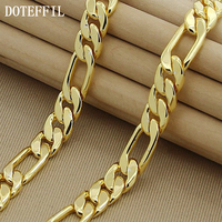 High Fashion 8mm 22 Inches Gold Chain Link Necklace Chunky Males Jewelry 24k Vacuum Plating High