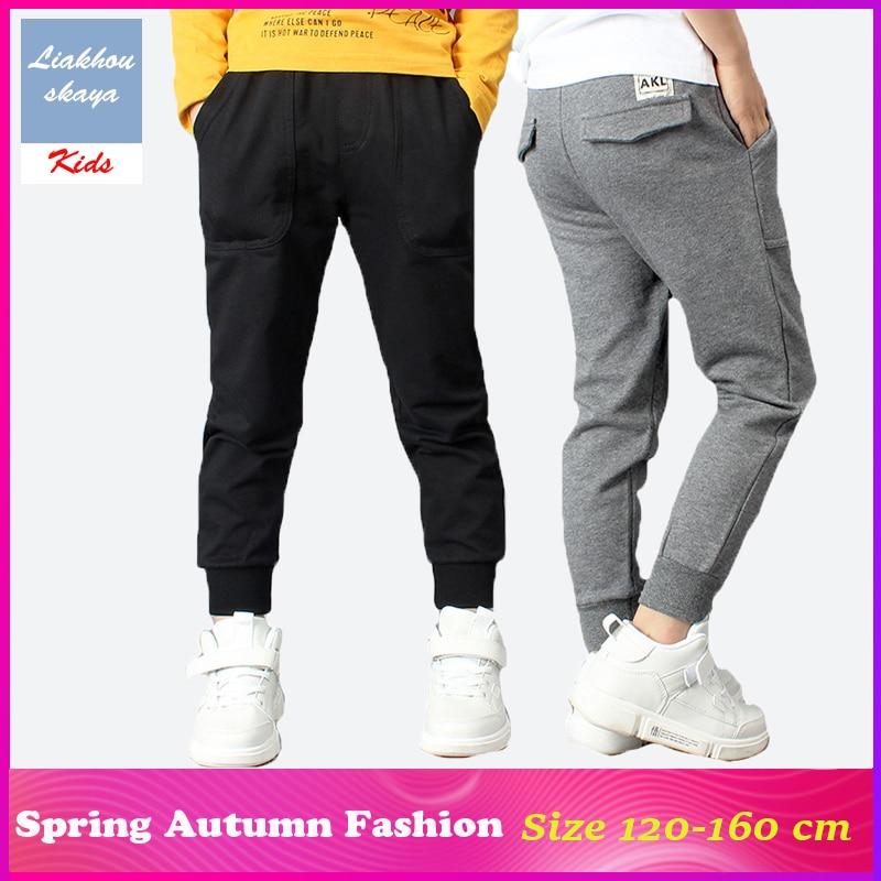 Teenager Trousers Boy for Teen Girls WYZVK22 Cute French Bulldog Soft//Cozy Sweatpants
