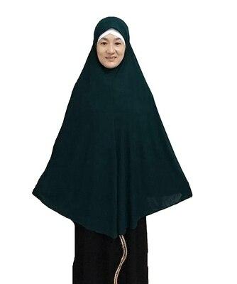قبعة مسلمة طويلة عصرية للحجاب قطعة واحدة سادة كبيرة الحجم حوالي 130 سنتيمتر من الخلف